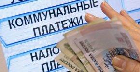 Кто вышибает долги по кредитам