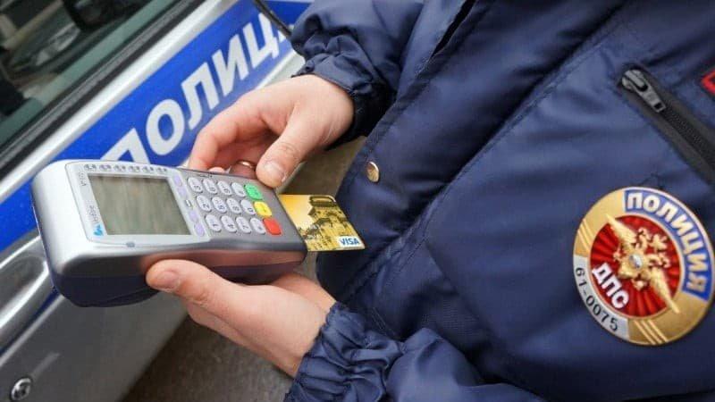 Как оплатить административный штраф онлайн по номеру постановления
