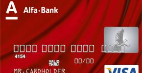 Время перевода денег между банками