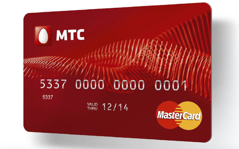 как пополнить счет МТС с банковской карты
