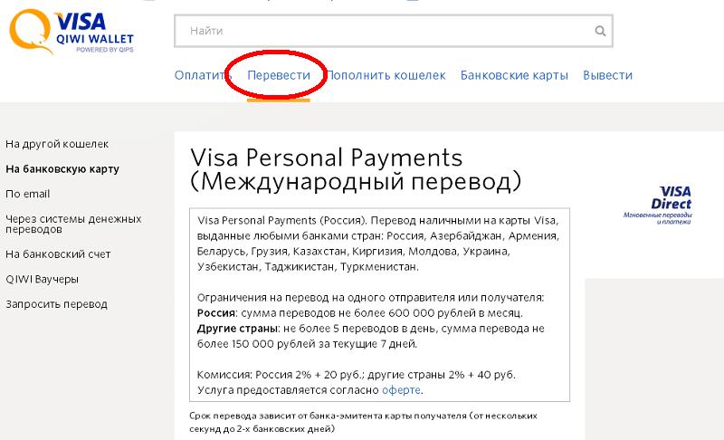 Выгодный обмен yandex валюты уфа
