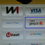 как положить деньги на Яндекс Деньги через терминал