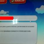 пополнение Яндекс Деньги через терминал Киви