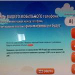 как закинуть деньги на Яндекс Деньги наличными