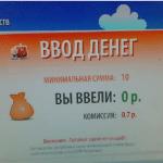 положить деньги на Яндекс Кошелек без комиссии