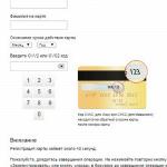 как перевести деньги с карты Сбербанка на Qiwi