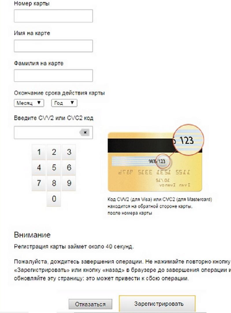 Как с телефона перевести деньги на qiwi