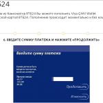 пополнение qiwi кошелька с банковсих карт