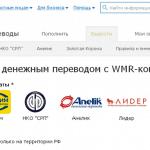 вывод денег с Webmoney через Контакт