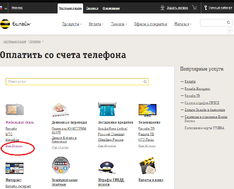 Нормативно-техническая документация Ростест Барнаул