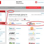 как просто перевести деньги с телефона на Яндекс.Деньги