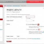 как быстро перевести деньги с телефона на Яндекс.Деньги