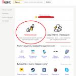 как быстро пополнить Яндекс деньги через телефон