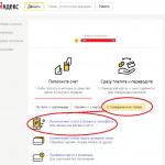 как просто пополнить Яндекс деньги через телефон