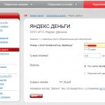 легко пополнить Яндекс деньги с мобильного