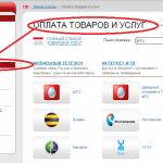 можно ли пополнить Яндекс деньги с мобильного телефона