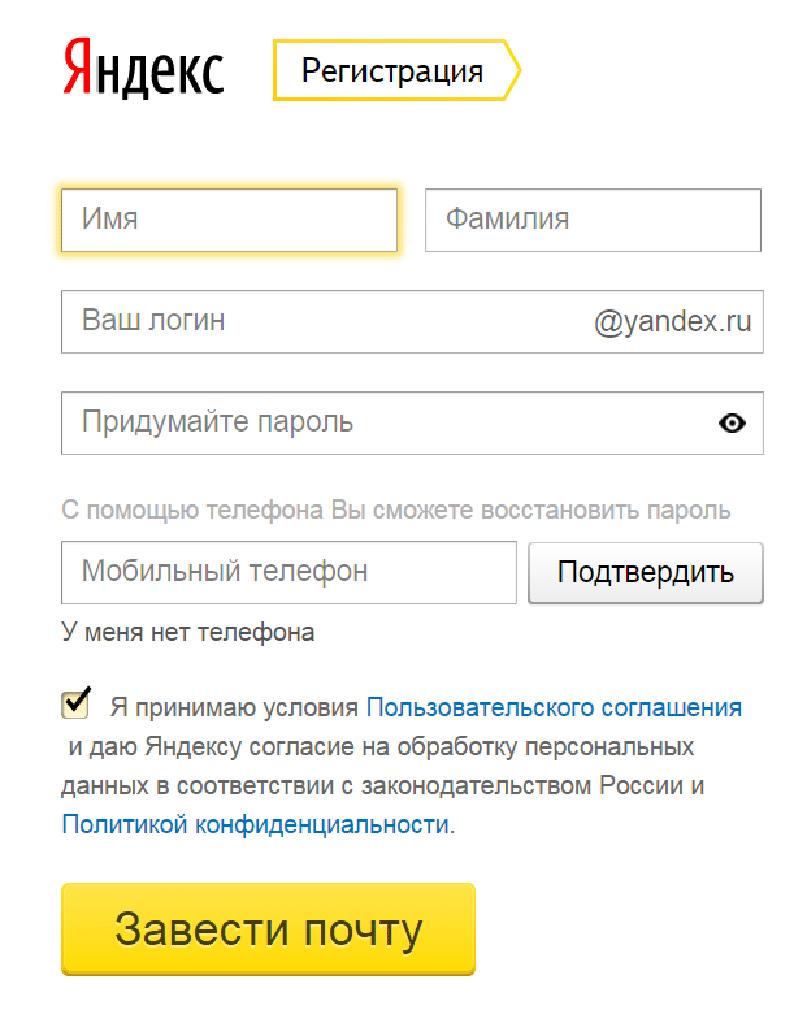 как быстро узнать номер счета Яндекс.Деньги