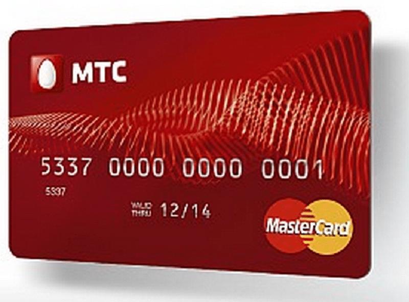 как простоперевести деньги с МТС на карту МТС деньги