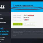 положить деньги на Теле2 через банковскую карту российского банка