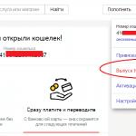 каким образом заказать карту Яндекс.Деньги
