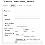 забрать банковскую карту Яндекс.Деньги