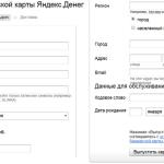 получение банковской карты Яндекс.Деньги