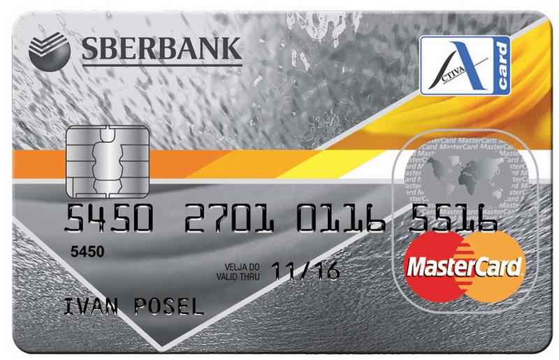 как может выглядеть стандартный номер карты Сбербанка