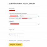 как пройти идентификацию Яндекс.Деньги