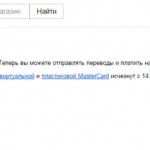 кому надо проходить идентификацию Яндекс.Деньги