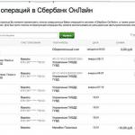 мгновенное открытие вклада в Сбербанк Онлайн