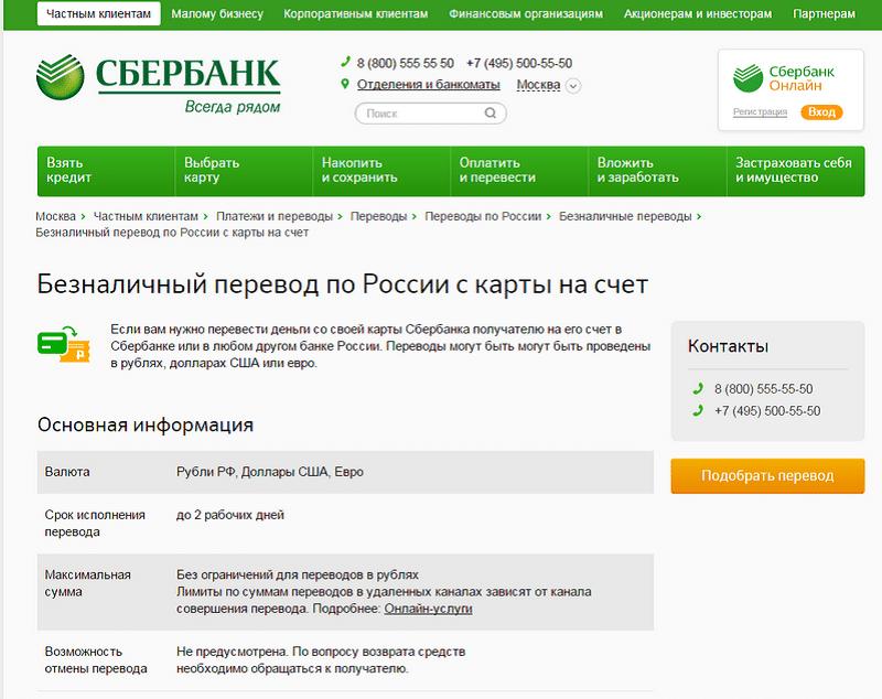 anketa-vtb-24-ipoteka-obrazec-zapolneniya