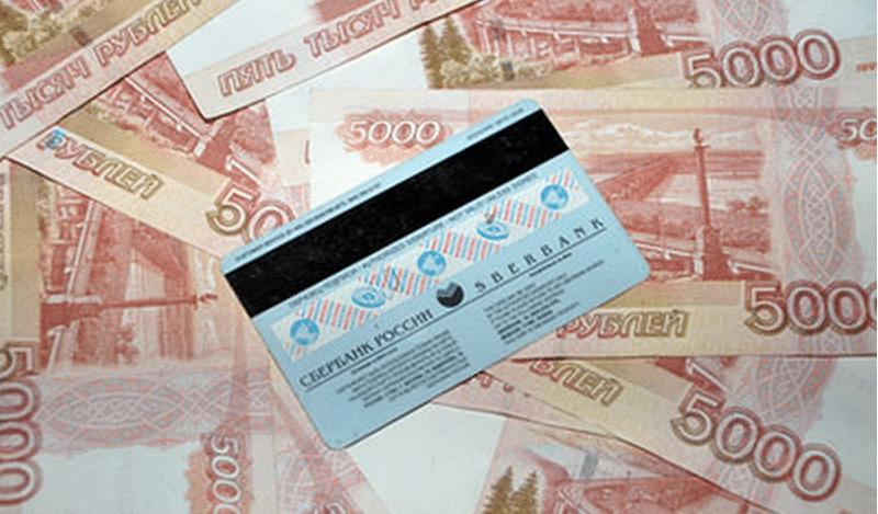 как бесплатно получить зарплатную карту Сбербанка