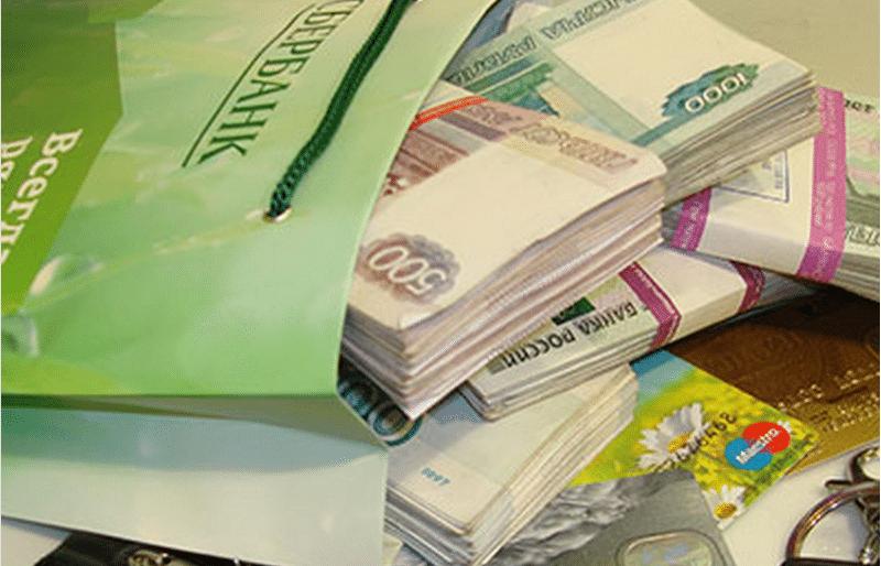 каким образом получить зарплатную карту Сбербанка