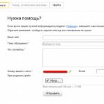 каким образом закрыть Яндекс кошелек