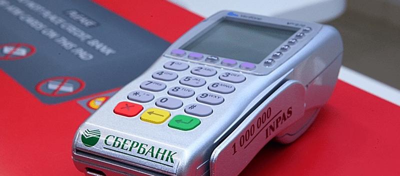 как клиенту можно восстановить пин код карты Сбербанка
