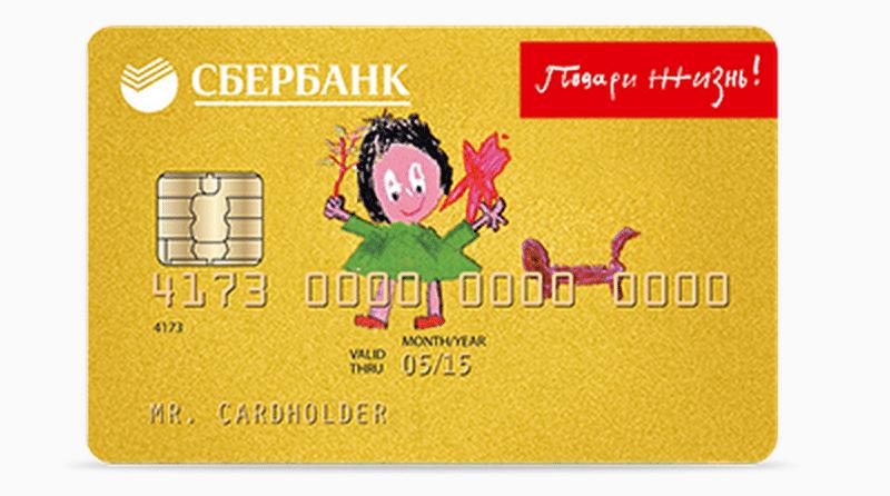 какая карта Сбербанка дешевле Visa или Mastercard