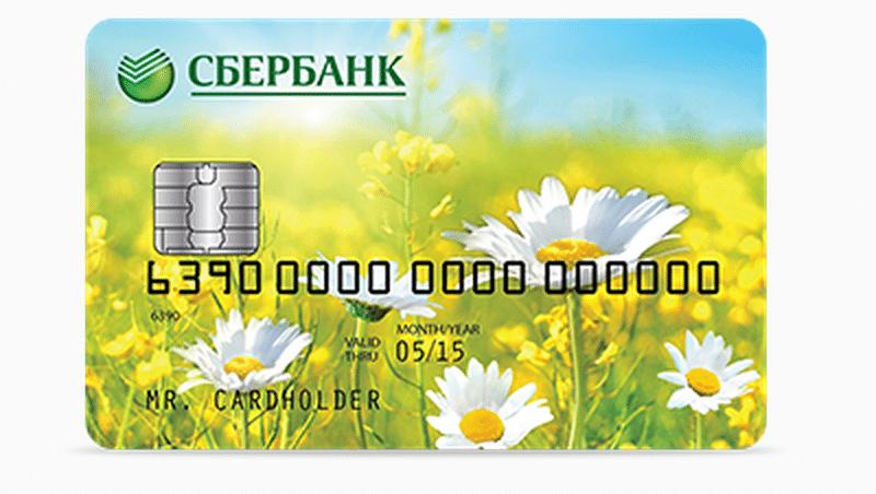 какая карта Сбербанка выгоднее Visa или Mastercard