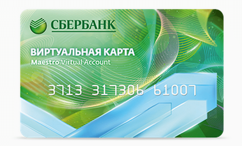 Как сделать карту сбербанка для граждан украины