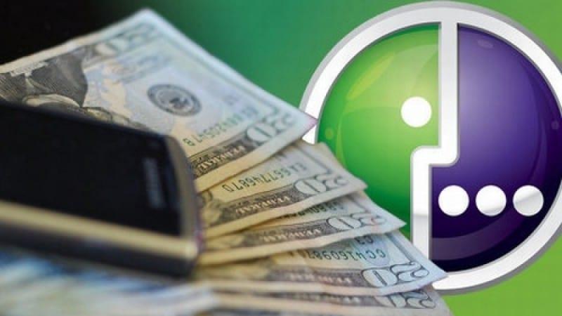 пополнить счет в долг в Мегафоне