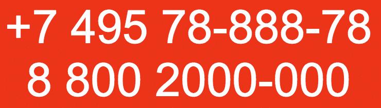 Kredit-100-odobrenie-s-chernim-spiskom
