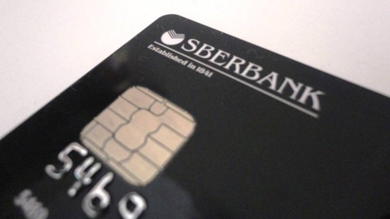 заказать бесплатную карту Сбербанка через интернет