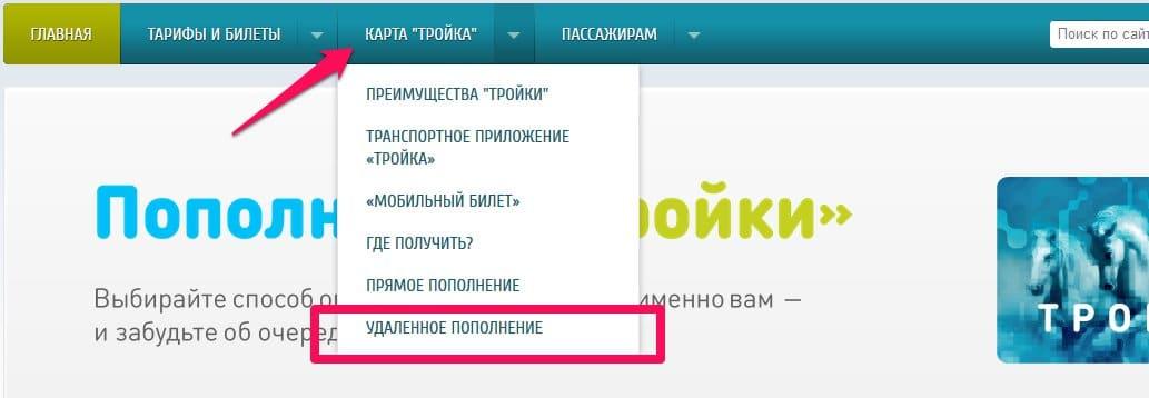 интернет через московский телефон