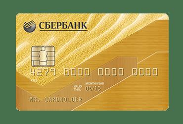 дебетовая карта без годового обслуживания Сбербанк