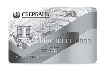 сколько стоит обслуживание карты Сбербанка