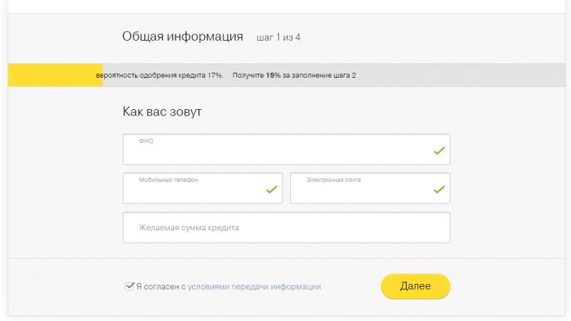 кредитная карта Тинькофф условия проценты