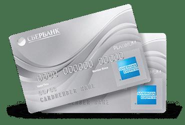 Условия полчуения кредитной карты сбербанка