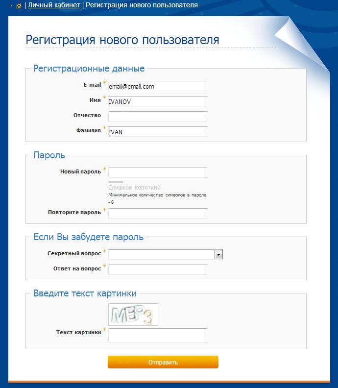 Как Активировать Временную Карту Аэрофлот.Doc