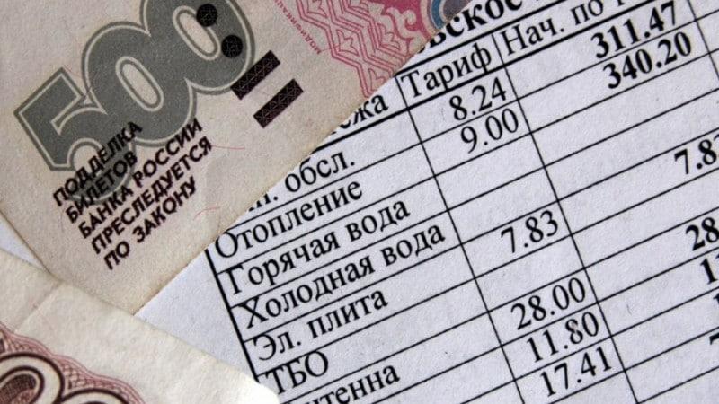 Оплатить кредит русский стандарт через сбербанк онлайн