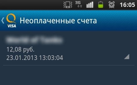 регистрация Киви кошелька с мобильного
