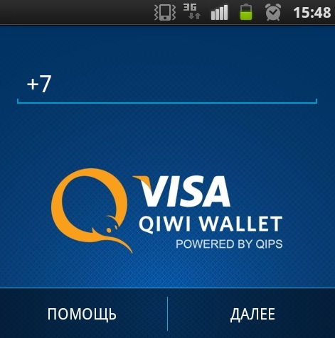 регистрация Киви кошелька с мобильного телефона